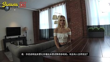 blonde asian strip Gaya patal 1